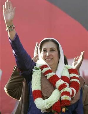Bhutto25_2