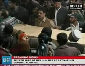 Bhutto_casket_07